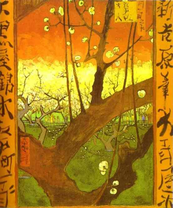 1887 Japonaiserie 2