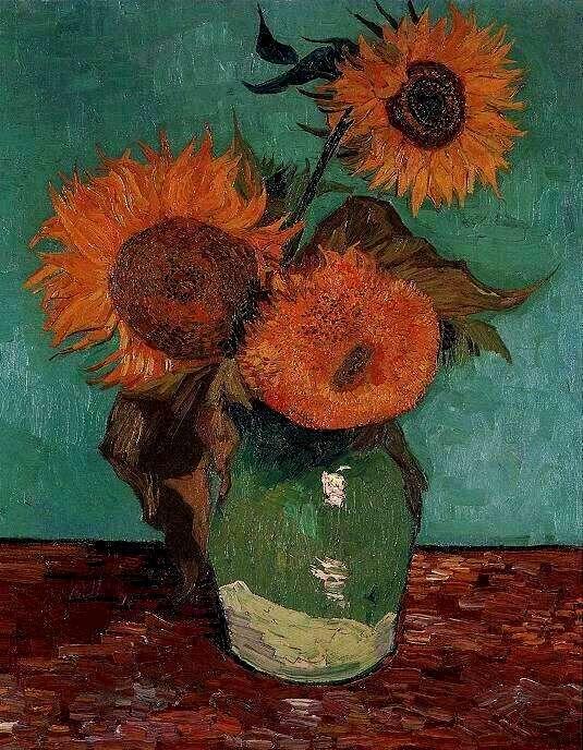 1888 Trois tournesols dans un vase