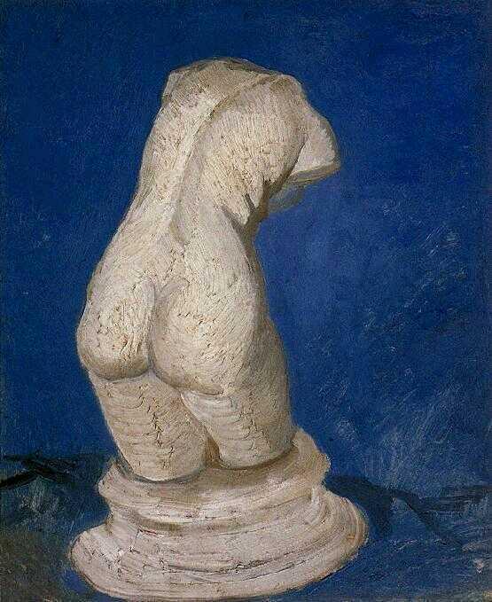 Plaster Statuette of a Female Torso 1