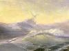 bracing-the-waves