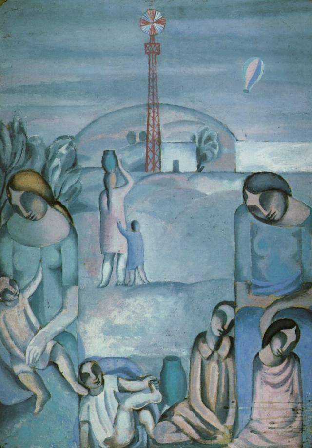 1923_07_Figures in a Landscape at Ampurdan, 1923
